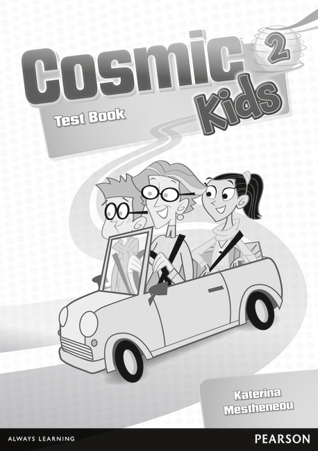 Cosmic Kids 2 Test Book